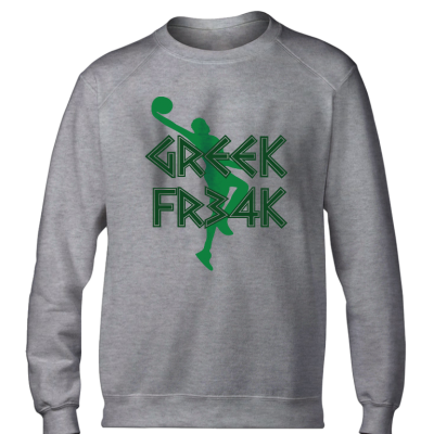 Milwaukee Greek Freak  Basic