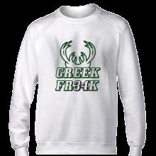 Milwaukee Greek Freak  Basic