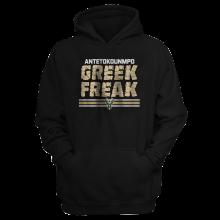 Milwaukee Greek Freak  Hoodie