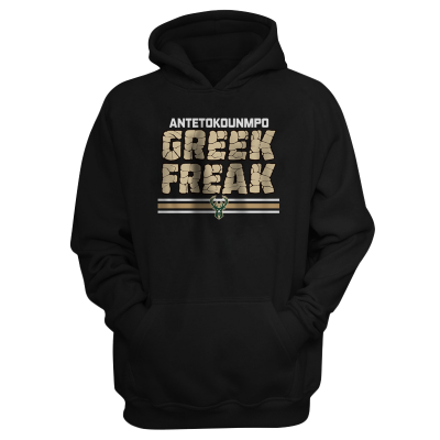 Milwaukee Greek Freak  Hoodie