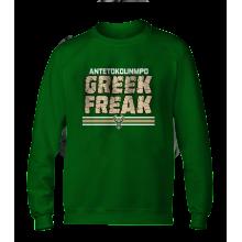 Milwaukee Greek Freak  Basic Sweat