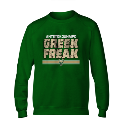 Milwaukee Greek Freak  Basic Sweat