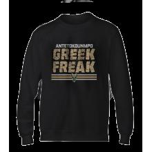 Milwaukee Greek Freak  BasicSweat