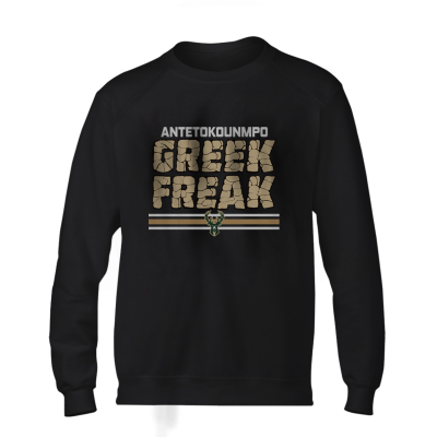 Milwaukee Greek Freak  BasicSweat