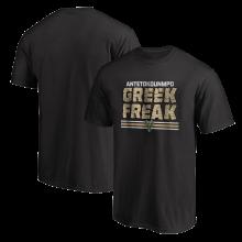 Milwaukee Greek Freak  Tshirt