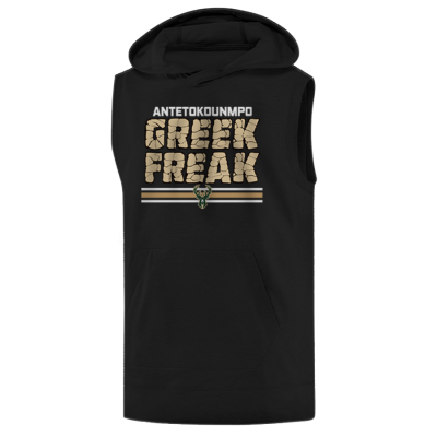 Milwaukee Greek Freak  Sleeveless