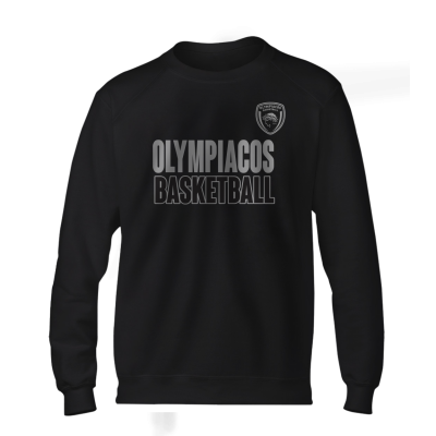 Olympiakos Basic